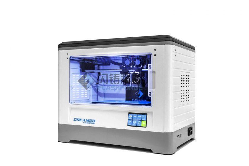 Le top de l'imprimante 3d
